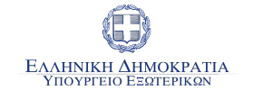 logo_greek