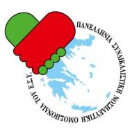 logo_pasyno_a-200x200